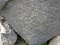 Петроглифы Сикачи-Аляна нижняя группа какой-то узор.JPG