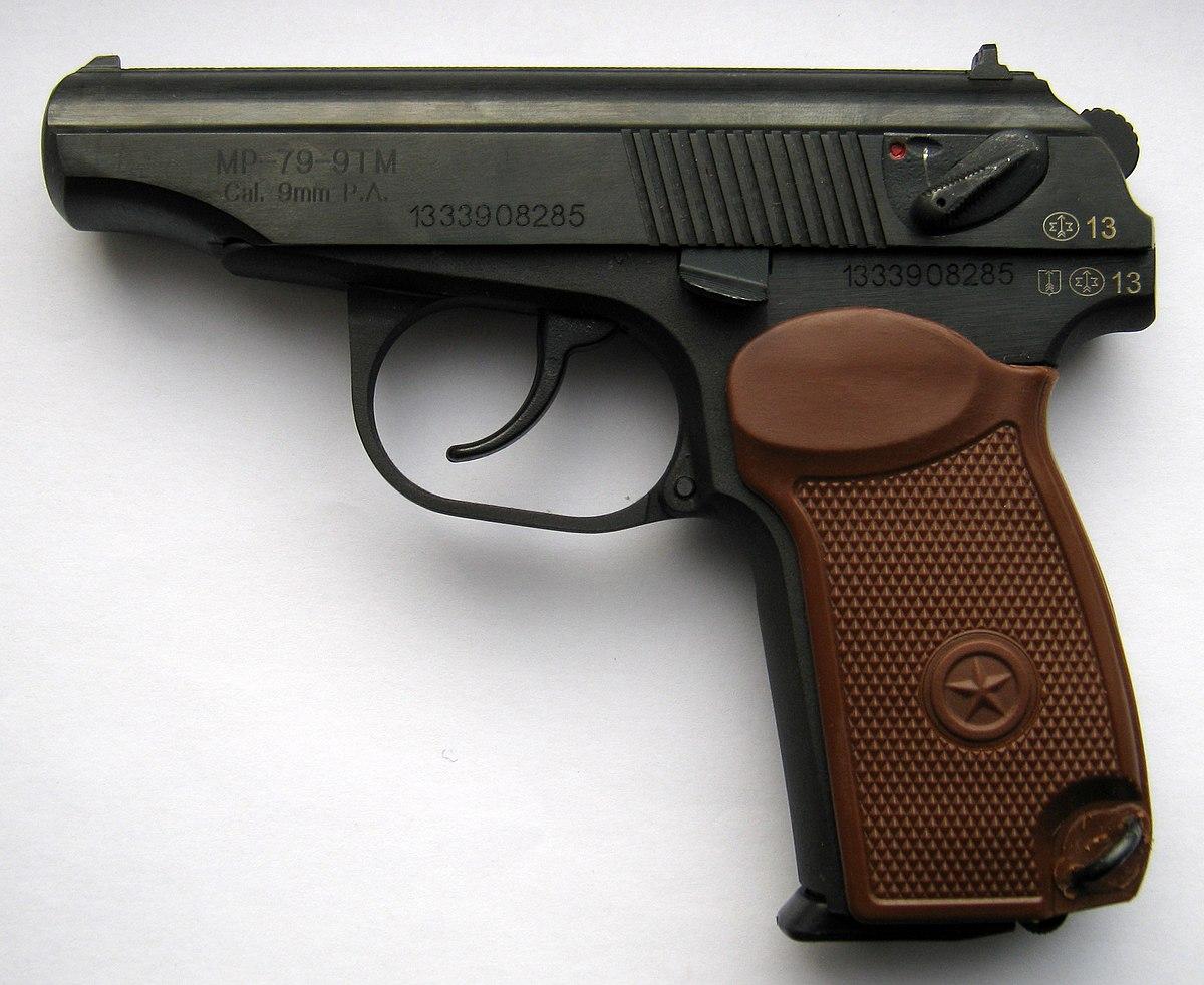 Как сделать пистолет травмат фото 802
