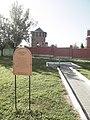 Погорелая башня Коломенского кремля.JPG