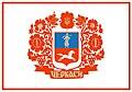 Прапор Черкас.jpg