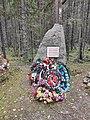 Пудожский р-н, Чернореченский, кладбище репрессированных (2).jpg
