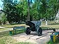 Пушка1 в поселке Кузнечики Подольского района.jpg
