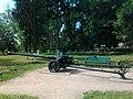 Пушка2 в посёлке Кузнечики Подольского района.jpg