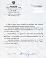 РГАСПИ - Эху Москвы.jpg
