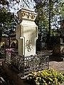 Санкт-Петербург, Лазаревское кладбище, могила М.В. Ломоносова.JPG