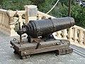 Сафари-парк. Корабельная пушка около Морского музея - panoramio.jpg