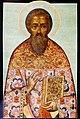 Священномученик Артемон Лаодикийский. Русская икона XVII века.jpg
