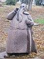 Скульптура. Сакський курортний парк.jpg