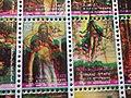 Фотография блока фрагмента Почтовых марок с типографским браком.DSCF7828 06.jpg