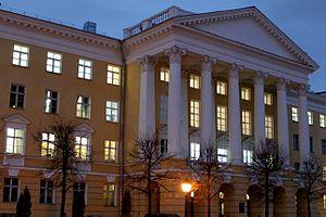 Alexander Butlerov Chemistry Institute - Image: ХИ