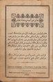 Хатм худжа вэ ду'а хатм. ختم خواجه و دعاءِ ختم.pdf