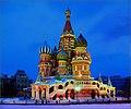 Храм Василия Блаженного(Собор Покрова Пресвятой Богородицы на Рву).jpg