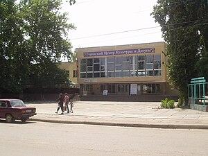 Dzhankoy - Image: Центр культуры