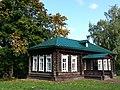 Церковно-приходская школа (построена в 1904 г.).jpg