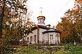 Церковь Екатерининская на Вольной.JPG