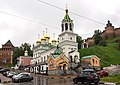 Церковь Рождества Иоанна Предтечи Нижний Новгород 2.jpg