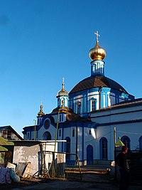Церковь Успения Пресвятой Богородицы, со стороны жилых домов.jpg