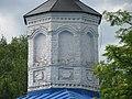 Церковь Успения Пресвятой Богородицы23.jpg