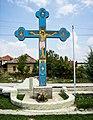 """Црква """"Св. Преполовение"""" -Ложани, крст.jpg"""