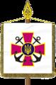 Штандарт КВМС ЗС України.png