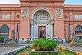 المتحف المصري بالقاهرة.jpg