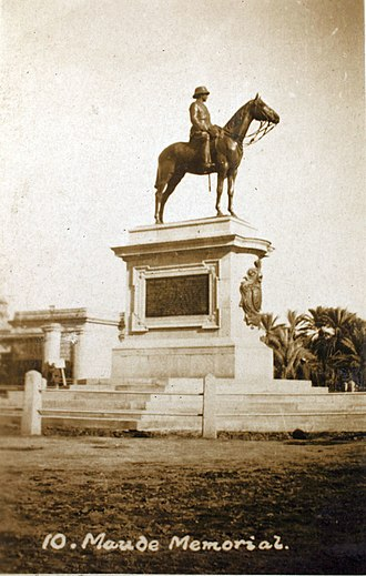 Frederick Stanley Maude - Sir Stanley Maude Memorial in Baghdad 1923