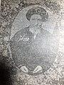 محمدرضا شریفی حسینی ملقب به مجدالاشراف ثانی.jpg
