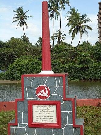 Kannur Beach - The grave of Azhikkodan Raghavan, social worker from Kannur