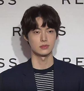 Ahn Jae-hyun South Korean actor