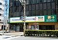 キャンパス共栄社 - panoramio.jpg