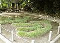 中野区立哲学堂公園(物字壇-ぶつじだん) - panoramio.jpg