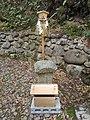 京都府相楽郡南山城村恋志谷神社の山の神.jpg