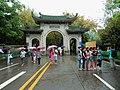 南普陀寺山門 Gate of South Putuo Temple - panoramio.jpg