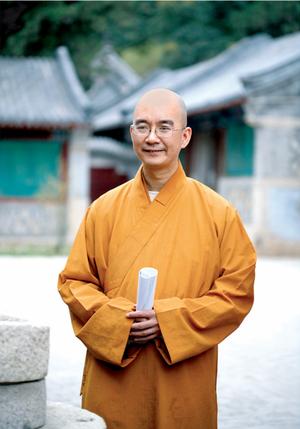 Xuecheng (monk) - Image: 学诚大和尚