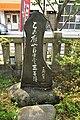 新吉原花園池(弁天池)跡 - panoramio (3).jpg