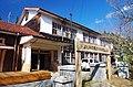 旧広橋小学校校舎「よしの広橋スマイルビレッジ」 2014.3.22 - panoramio.jpg