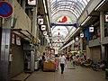 明石魚の棚市場(2007-6-20) - panoramio.jpg