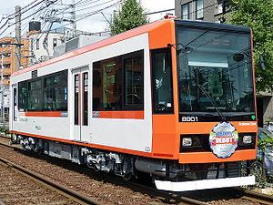Toei 8900 series - Image: 東京都交通局8900形