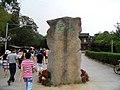 桂林市冠岩景区景色 - panoramio (20).jpg