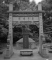 武松墓.jpg