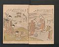 画本宝能縷-Picture Book of Brocades with Precious Threads (Ehon takara no itosuji) MET JIB88 005.jpg