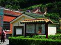 白雞行脩宮 Baiji XIngxiu Temple - panoramio.jpg