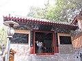 香山寺 - panoramio.jpg