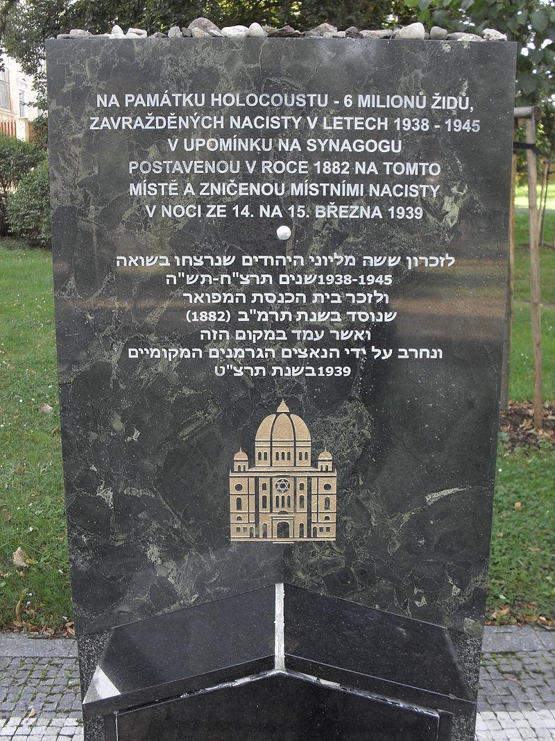 (TTO) - památník nové Teplické synagogy D.jpg