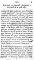 -Пополнение к преждней ведомости, печатанной в 21 сего месяца...- 1709 № 10 (28 июня).pdf