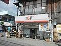 001The Generic Pharmacy.jpg