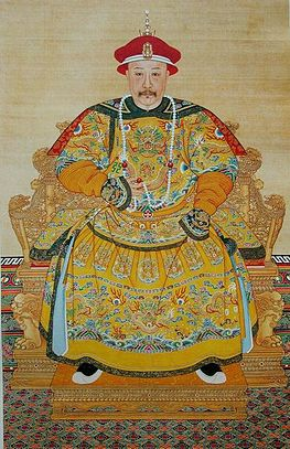 "004-The Imperial Portrait of a Chinese Emperor called ""Jiaqing"".JPG"