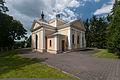 00910 Tarnogród, cerkiew prawosławna p.w. św. Jerzego, 1870-1875.jpg