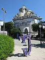 009 Torre de la Creu, o Torre dels Ous, pg. Canalies 14 (Sant Joan Despí).jpg