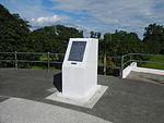 02531jfHour Great Rescue War Prisoners Cabanatuan Memorialfvf 16.JPG